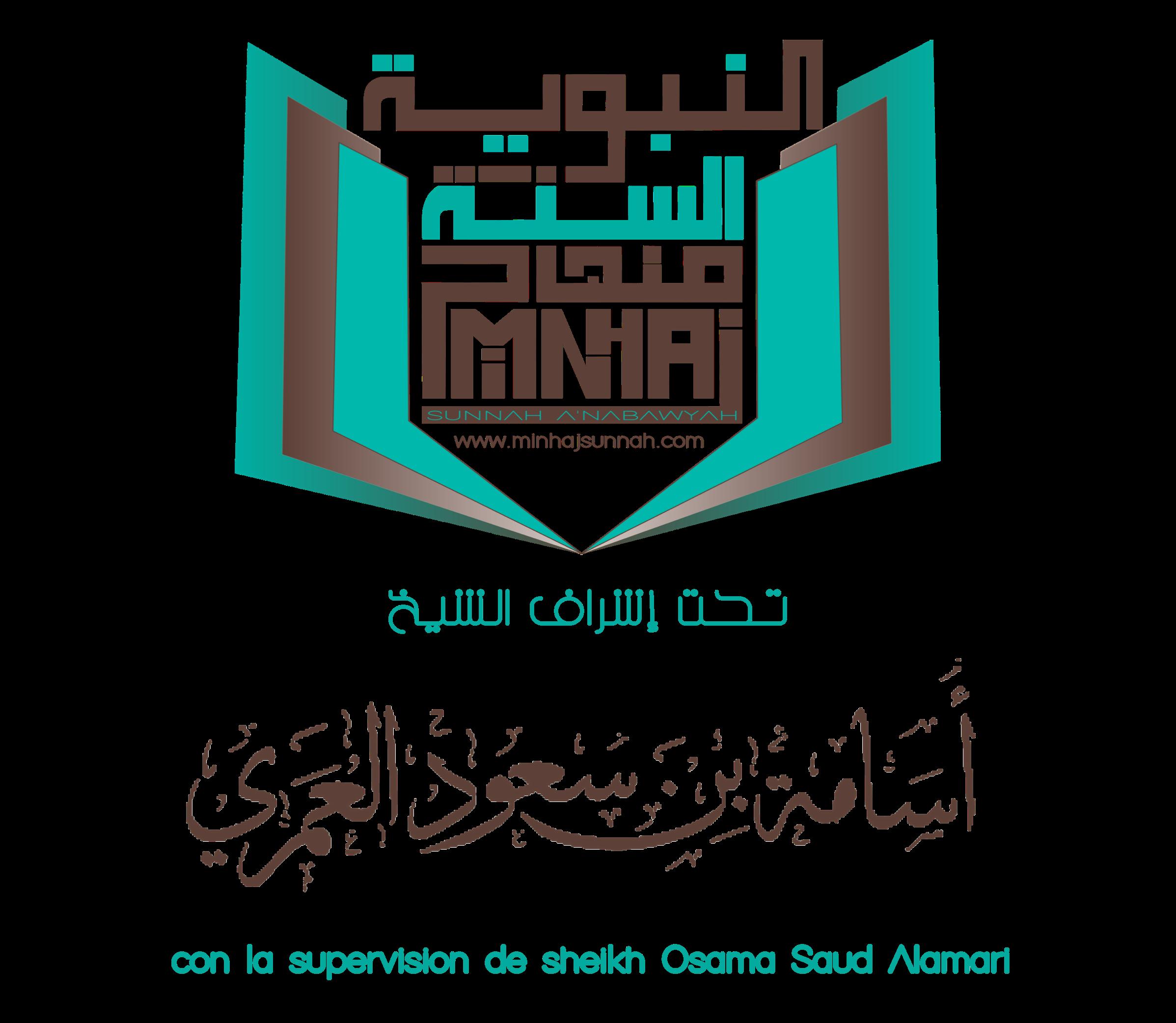 Minhaj a'sunnah